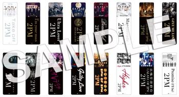 2PM_shiori_ALL_SAMPLE.jpg