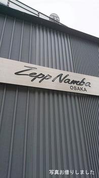 Zepp Namba.jpg