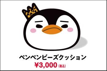 g_kusyo.jpg