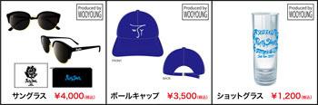 goods_p01.jpg